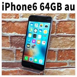 アップル(Apple)のiPhone6 64GB au スペースグレイ 使用感あり 完全動作(スマートフォン本体)