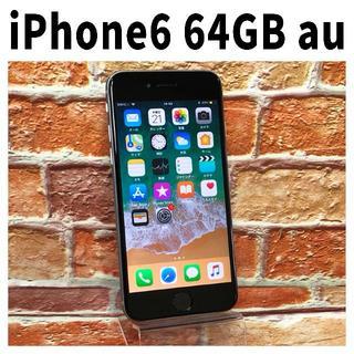 アップル(Apple)のiPhone6 64GB au スペースグレイ 使用感あり タッチID×(スマートフォン本体)