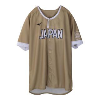 ミズノ(MIZUNO)の日米対抗ソフトボール日本代表グッズ(応援グッズ)