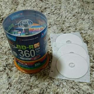 ☆新品☆1回録画用 Blu-ray Disc 50GB×2枚(ブルーレイレコーダー)