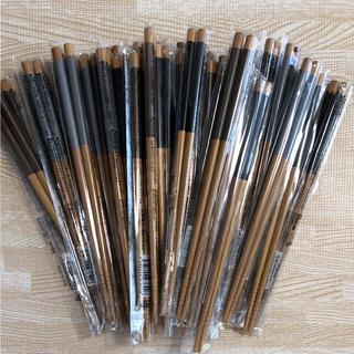 竹箸 20膳セット 組み合わせ自由 お箸 はし(カトラリー/箸)