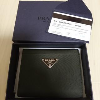 プラダ(PRADA)のプラダ ナイロン財布(財布)