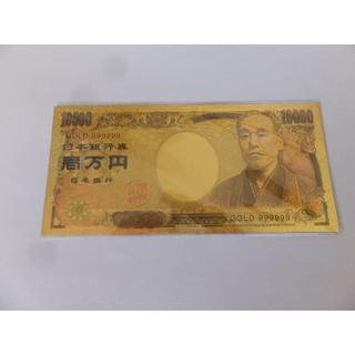 おもちゃ1万円(その他)