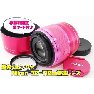ニコン(Nikon)の超希少ピンク★ニコンのミラーレスの望遠にはこれ! Nikon 30-110(レンズ(ズーム))