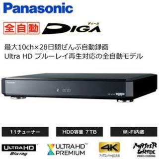 パナソニック(Panasonic)の新品未開封 panasonic DIGA DMR-UX7030 7TB 4K(ブルーレイレコーダー)