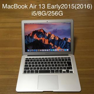 アップル(Apple)のMacBook Air 13 2016 i5/8G/256G(ノートPC)