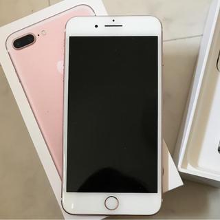 アップル(Apple)の美品!!iPhone 7 plus ローズゴールド アップル ディズニー(スマートフォン本体)