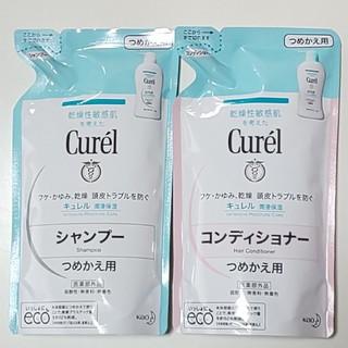 キュレル(Curel)のキュレル(シャンプー)