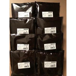 レインボウヘナ ディープブラウン  100g×8袋(白髪染め)