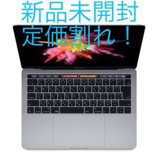 アップル(Apple)のMac Book Pro touch bar 8GB/256GB スペースグレイ(ノートPC)