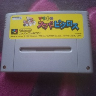 スーパーファミコン(スーパーファミコン)のファミコンカセット☆マリオのスーパーピクロス(家庭用ゲームソフト)