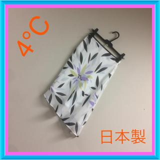 ヨンドシー(4℃)の日本製♡デザイナーズ♡上品なスカート(ひざ丈スカート)
