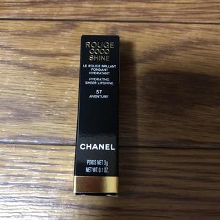 シャネル(CHANEL)の新品未使用☆CHANEL☆ルージュココシャイン 57(口紅)