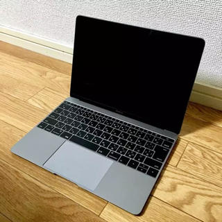アップル(Apple)のMacBook Pro 12inch 512GB(ノートPC)