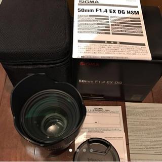 シグマ(SIGMA)のシグマ 50mm f1.4 単焦点 Canon(レンズ(単焦点))