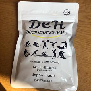 ディープチェンジHMB(DCH)3袋