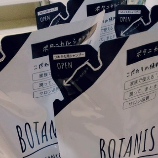 ボタニスト(BOTANIST)の即日発送!ボタニスト★シャンプー★4袋★BOTANIST★モイスト(シャンプー)