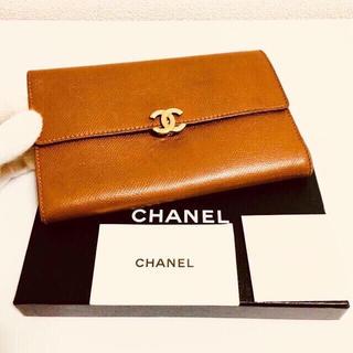 243❤️超美品❤️シャネル❤️三つ折り 財布❤️正規品鑑定済み❤️