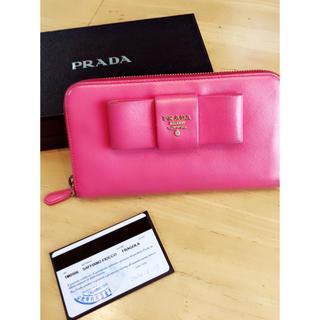 プラダ(PRADA)のプラダ 1M0506 ピンク ラウンドファスナー/リボン (財布)