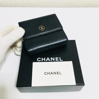 312❤️超極美品❤️シャネル❤️Wホック 財布❤️正規品鑑定済み❤️