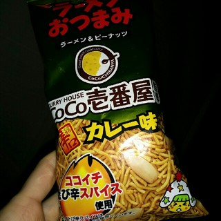 CoCo壱ばん カレーオツマミ(カトラリー/箸)