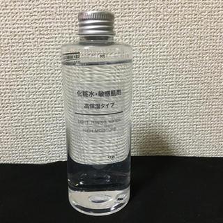 無印 化粧水[敏感肌用]
