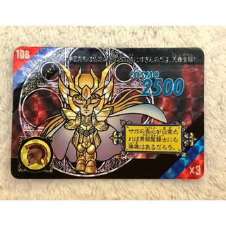 バンダイ(BANDAI)の聖闘士星矢 セイントパラダイス シャカ(カード)