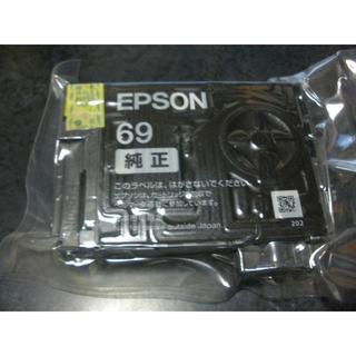 EPSON 69 ICC69 純正(その他)