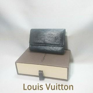 ルイヴィトン(LOUIS VUITTON)の✨美品✨❤️Louis Vuitton エピ 6連 キーケース❤️(キーケース)
