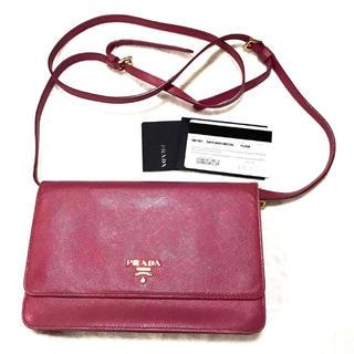 プラダ(PRADA)のプラダ ショルダーウォレット 長財布 バッグ サフィアーノ(財布)