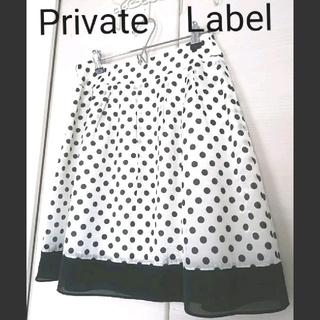 プライベートレーベル(PRIVATE LABEL)のPrivateLabel ドットスカート(ひざ丈スカート)