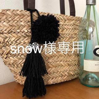 snow様専用ポンポンチャームブラック(バッグチャーム)