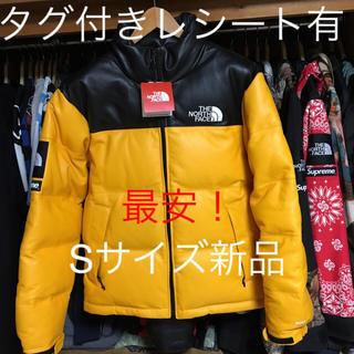 シュプリーム(Supreme)のsupyu様専用 (ダウンジャケット)