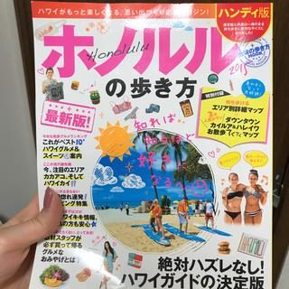 ダイヤモンドシャ(ダイヤモンド社)のハワイ ホノルル ガイドブック(地図/旅行ガイド)