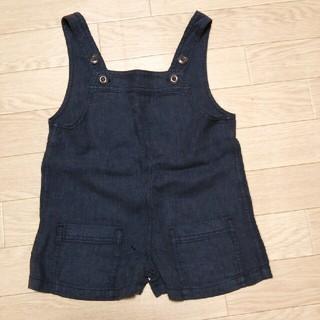 90cmジャンパースカート(その他)