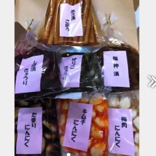 お得☆にんにく、お漬物7袋セット(漬物)