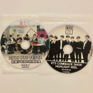 ボウダンショウネンダン(防弾少年団(BTS))のTAKANAO12830 様 専用ページ(K-POP/アジア)
