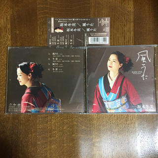 CD 坂本冬美  風うた  KAZE  UTA(演歌)