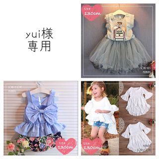 アウトレット⭐️グレー香水セットアップ 130cm(140)海外子供服(その他)