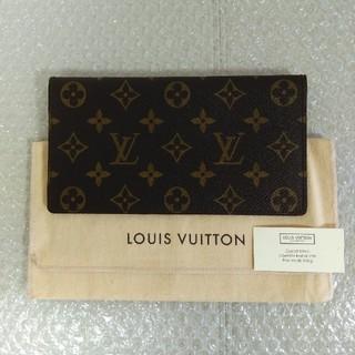 ルイヴィトン(LOUIS VUITTON)のルイヴィトン 長財布 チケットケース(財布)