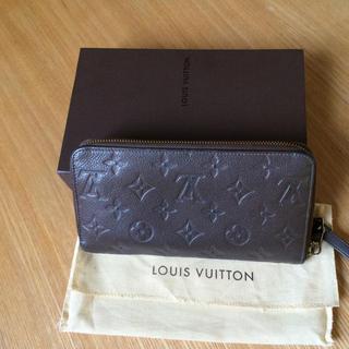 ルイヴィトン(LOUIS VUITTON)の良品 確実正規品 ヴィトン アンプラント ジッピー 長財布 お値下げ可能(財布)