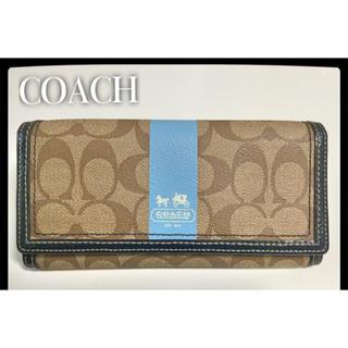 コーチ(COACH)の■COACH■ 正規品 美品 ブルーライン カジュアル エレガント 高級感(財布)