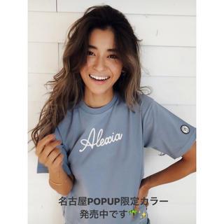 アリシアスタン(ALEXIA STAM)のalexiastam 名古屋限定カラー Tシャツ(Tシャツ(半袖/袖なし))