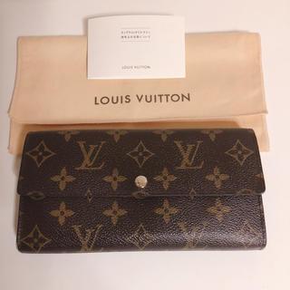 ルイヴィトン(LOUIS VUITTON)の[美品]ルイヴィトン 長財布(財布)