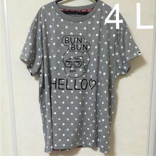 シマムラ(しまむら)のヒカキン しまむら Tシャツ 4 L グレー 新品 未使用 タグつき(Tシャツ(半袖/袖なし))