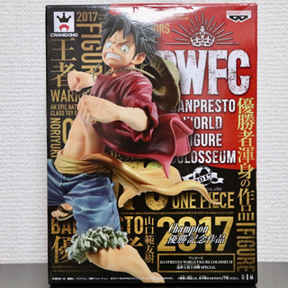 バンプレスト(BANPRESTO)の新品未開封 BWFC ルフィ 優勝記念作品(アニメ/ゲーム)