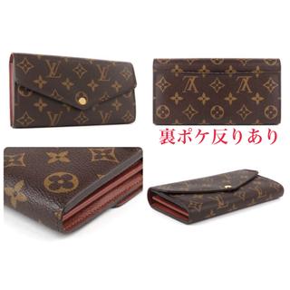 ルイヴィトン(LOUIS VUITTON)のルイ・ヴィトン ポルトフォイユ・サラ 正規品 大人気新型(財布)
