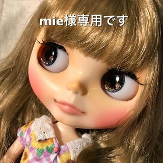 タカラトミー(Takara Tomy)のmie様専用オーダーカスタムブライス(人形)