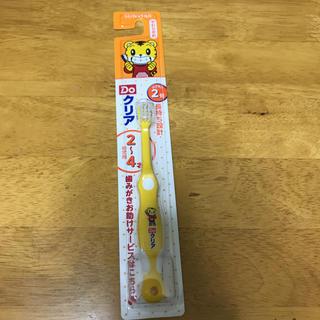 サンスター(SUNSTAR)のしまじろう 歯ブラシ やわらかめ(歯ブラシ/歯みがき用品)