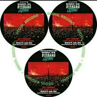 ビッグバン(BIGBANG)の☀niko様専用☀❤BIGBANG DVD 3枚セット(ミュージック)